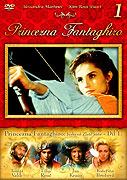 Princezna Fantaghiró (1990)