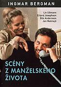 Scény z manželského života (1973)