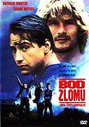 Bod zlomu (1991)