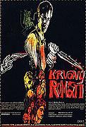 Krvavý román (1993)