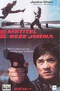 Mstitel beze jména (1998)