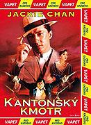 Kantonský kmotr (1989)
