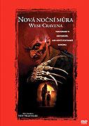 Nová noční můra (1994)