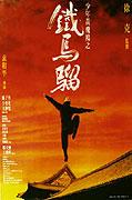 Siunin Wong Fei-hung tsi titmalau (1993)