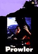 Vrah Rosemary (1981)