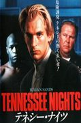 Noci v Tennessee (1989)