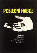 Poslední náboj (1973)