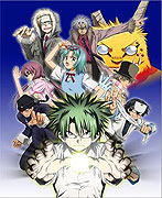 Ueki no hōsoku (2005)