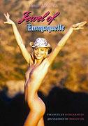 Emanuela 2000: Emanuelin šperk (2000)