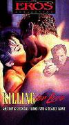 Killing for Love (1995)