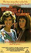 Windsorské paní (1992)