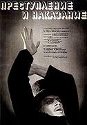 Zločin a trest (1970)