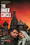 Uvnitř kruhu (1991)