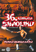 36 komnat Šaolinu (1978)