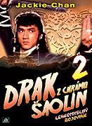 Drak z chrámu Šaolin 2: Lehkomyslný bojovník (1980)