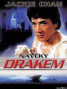 Navěky drakem (1988)