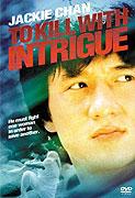 Karate Tajfun (1977)