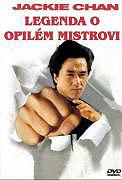 Legenda o opilém Mistrovi (1994)