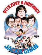 Vítězové a hříšníci (1983)