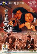 Pod policejní ochranou (1989)
