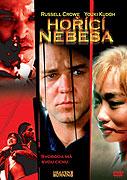 Hořící nebe (1997)