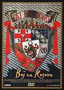 Boj na Kosovu (1989)