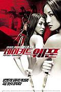 Vyvolené (2002)