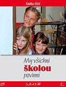 My všichni školou povinní (1984)