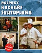 Rozpaky kuchaře Svatopluka (1984)