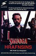 """Stín havrana<span class=""""name-source"""">(festivalový název)</span> (1988)"""