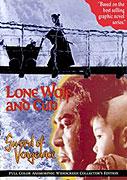 Vlk samotář a mládě: Námezdný zabiják (1972)
