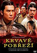 Krvavé pobřeží (2008)