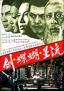 Zabijácké klany (1976)