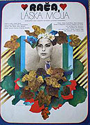 Racha, chemi sikvaruli (1977)