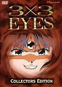 3x3 Eyes (1991)