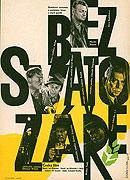 Bez svatozáře (1963)