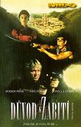 Důvod k zabití (1994)