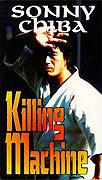 Shôrinji kenpô (1975)