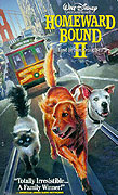 Neuvěřitelná cesta 2: Ztraceni v San Francisku (1996)