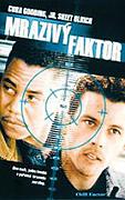 Mrazivý faktor (1999)
