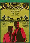 Ohnivé križovatky (1974)
