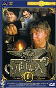 Levsha (1986)