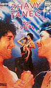Žhavý tanec (1990)