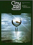Člny proti prúdu (1981)