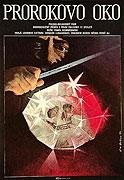 Prorokovo oko (1983)