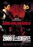 2009: Roseuteu memorijeu (2002)