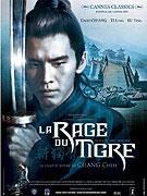 Shin du bei dao (1971)