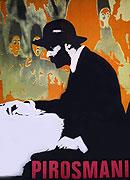 "Niko Pirosmani<span class=""name-source"">(festivalový název)</span> (1969)"