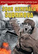 Sbor generála Šubnikova (1980)