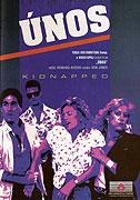 Unesená (1986)